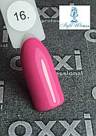 Гель лак OXXI Professional №16