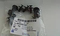 Клипсы дефлектора передней панели Chevrolet Epica (оригинал, GM)