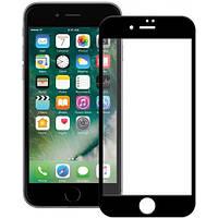 Захисне скло 5D Full Cover для Apple Iphone XS Black Max