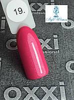 Гель лак OXXI Professional №19 окси
