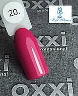 Гель лак OXXI Professional №20 окси
