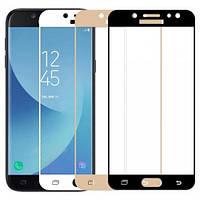 Защитное стекло Full Screen Samsung A530 A8 2018 Gold