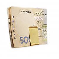 """Зажим для денег """"золото"""" 5,5х2х0,6см (32064)"""