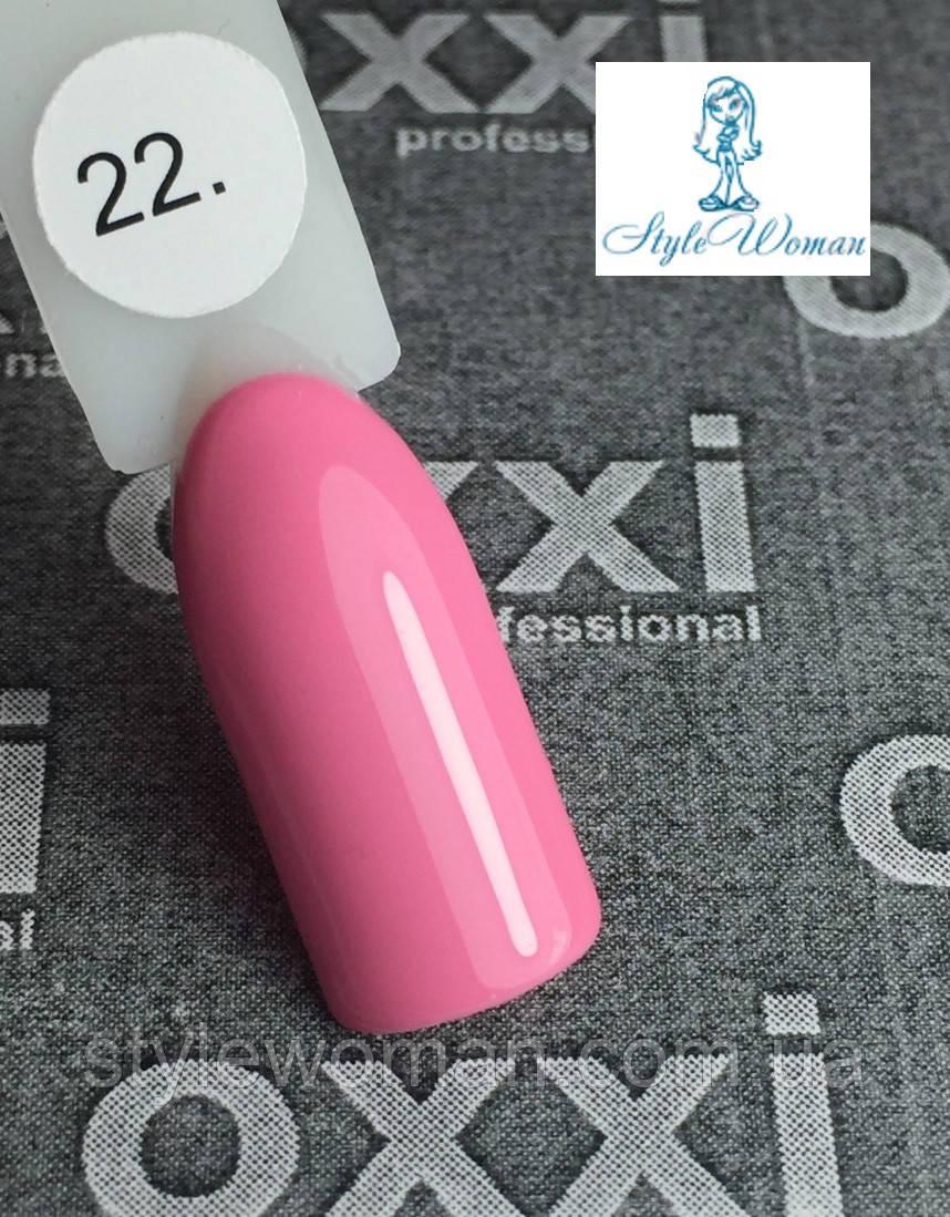 Гель лак OXXI Professional №22 окси