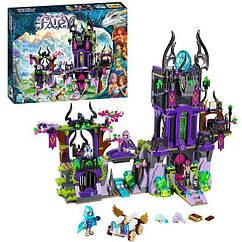 """Конструктор Bela Fairy 10551 (аналог Lego Elves 41180 """"Волшебный Замок Теней Раганы"""") 1023 детали"""