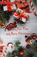 """Новогодний подарочный пакет """"Большой вертикальный """"24х38х10"""