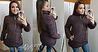 Женская теплая куртка - полупальто  СО189 (норма), фото 1