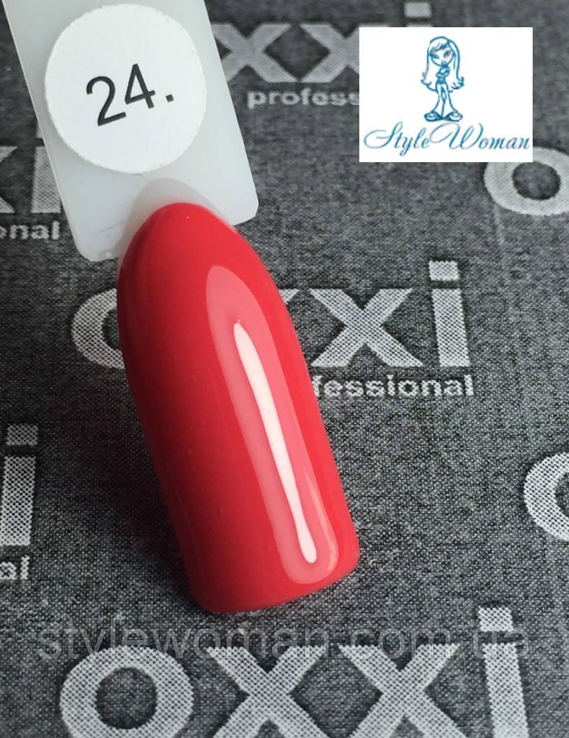 Гель лак OXXI Professional №24 окси