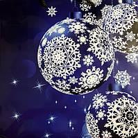 "Новогодний подарочный пакет ""Квадрат"" 24х23х10"