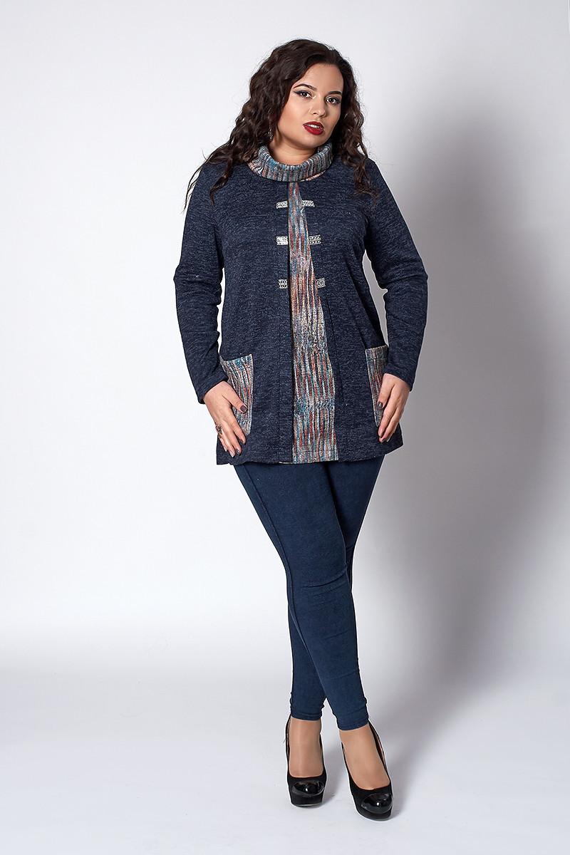 Элегантная женская кофта с воротником хомутом синяя с радугой