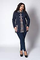 Элегантная женская кофта с воротником хомутом синяя с радугой, фото 1