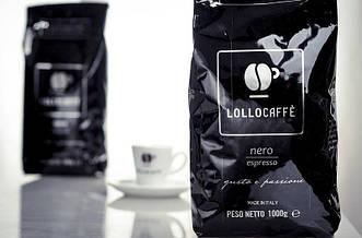 "Зернова кава ""LolloCaffe Nero Espresso"" 1000g"