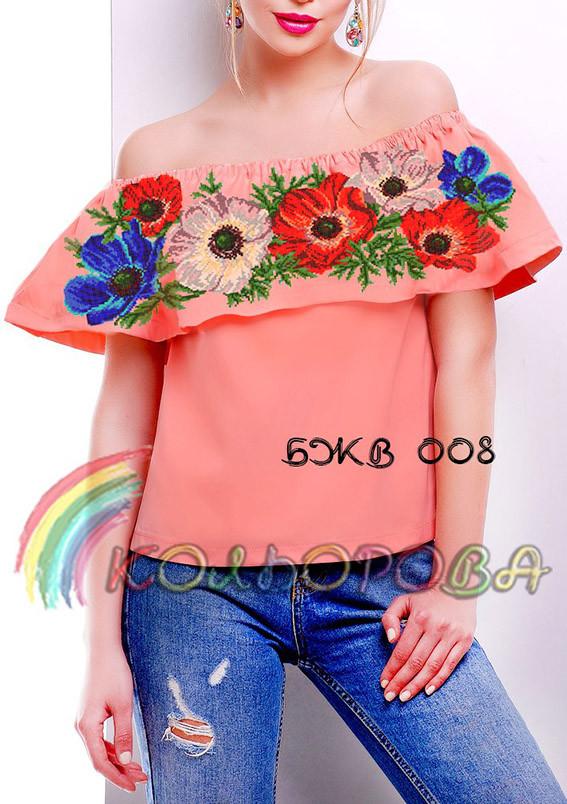БЖВ-008. Жіноча блузка без рукавів з воланом. Заготовка під вишивку