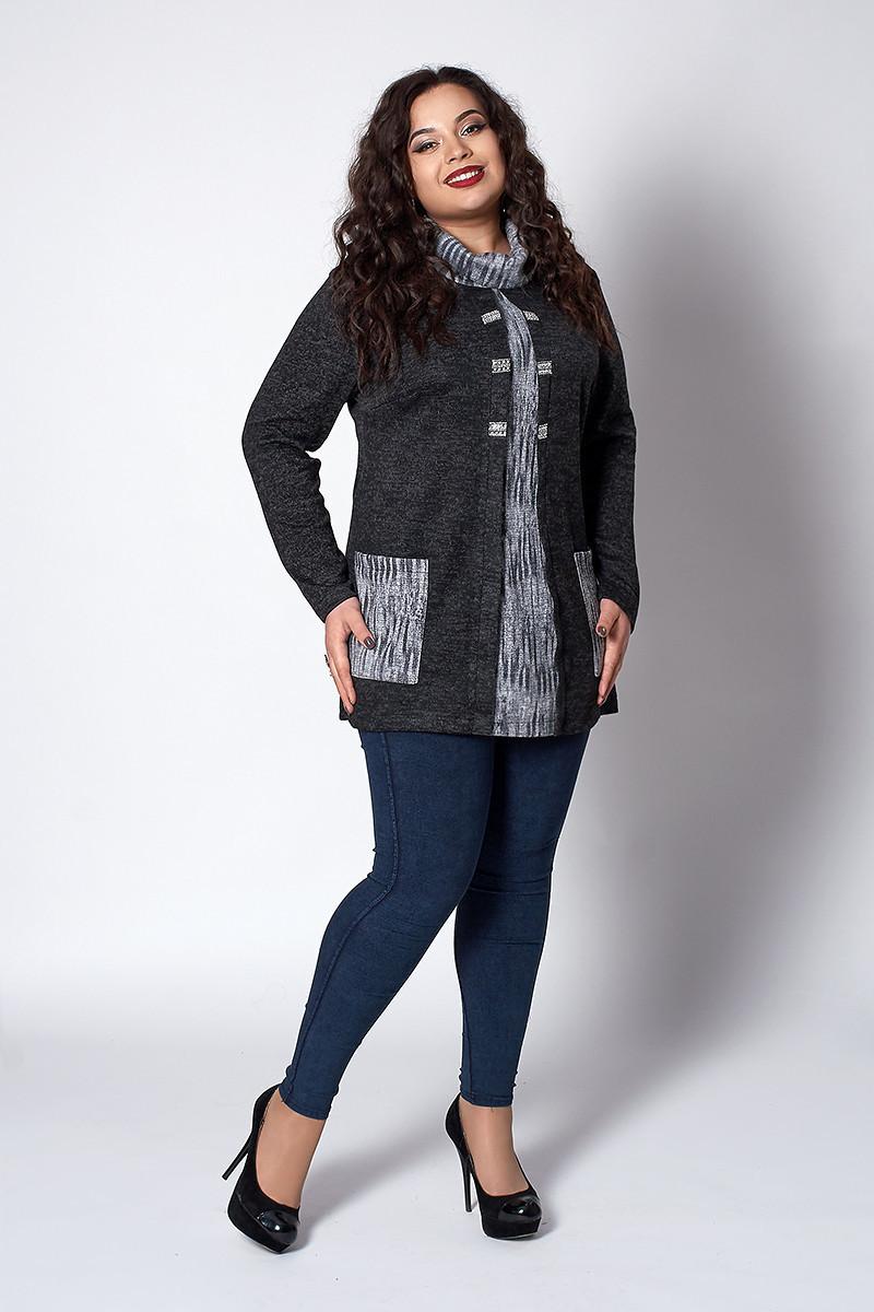Модная женская кофта украшена камнями серый меланж