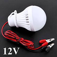 Светодиодная лампа 12 Вольт 5 Вт с «крокодилами»