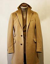 Пальто чоловіче верблюжої вовни Windsor (48-50)