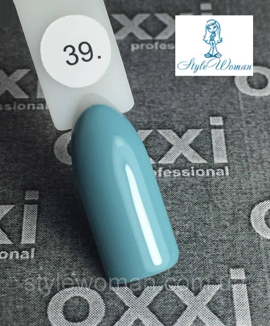 Гель лак OXXI Professional №39 окси