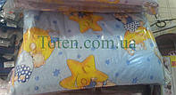Защита для детской кроватки Мишка на Луне