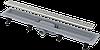 Душевой канал APZ10- 650 Alca Plast с решеткой из нержавеющей стали