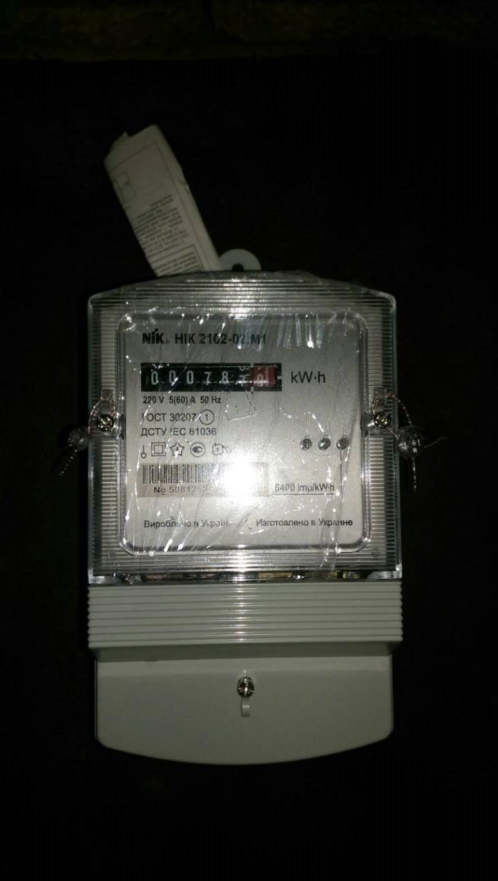 Электрический счётчик NIK 2102-02 М1В (5-60А)