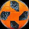Футзальный мяч Telstar replica size 4 NEW