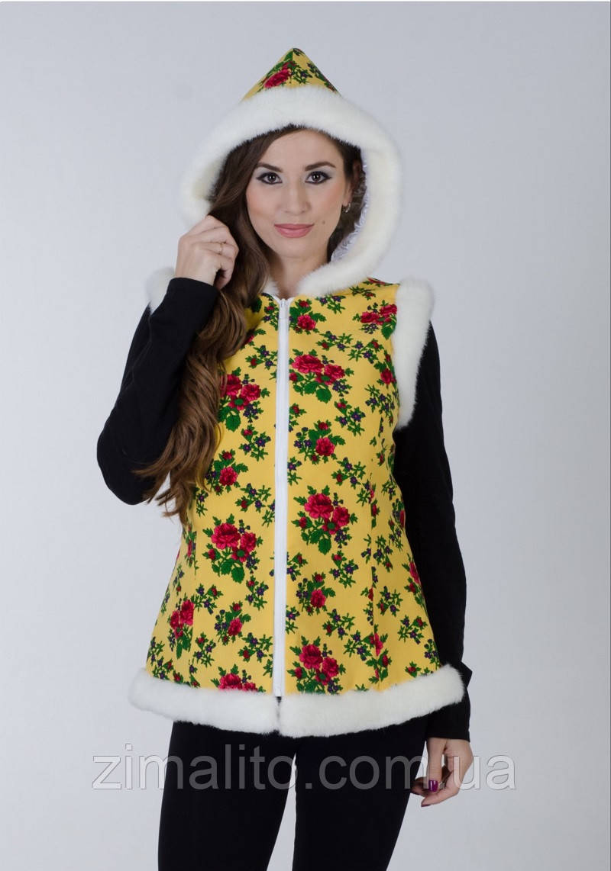 Рождественский жилет желтый с капюшоном