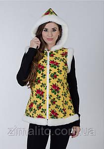 Рождественский жилет желтый с капюшоном L