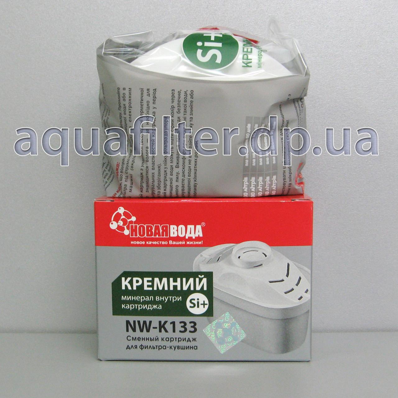 Сменный картридж Новая Вода NW-K133 для Brita MAXTRA