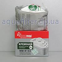 Сменный картридж Новая Вода NW-K133 аналог Brita MAXTRA