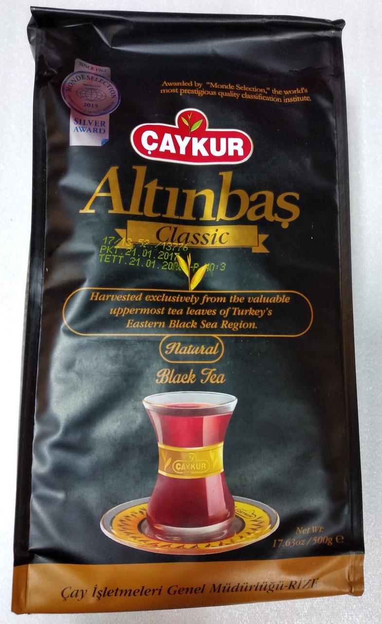 Турецкий черный чай Altinbas 500 г