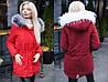 """Теплая женская куртка-парка """"LUKI"""" с искусственным мехом (большие размеры), фото 2"""