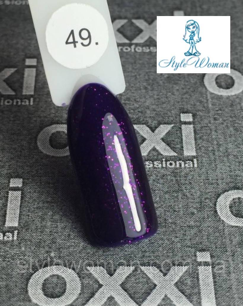 Гель лак OXXI Professional №49 окси