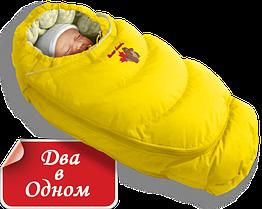 """Зимний пуховый конверт-трансформер """"Alaska"""" Size control Yellow"""