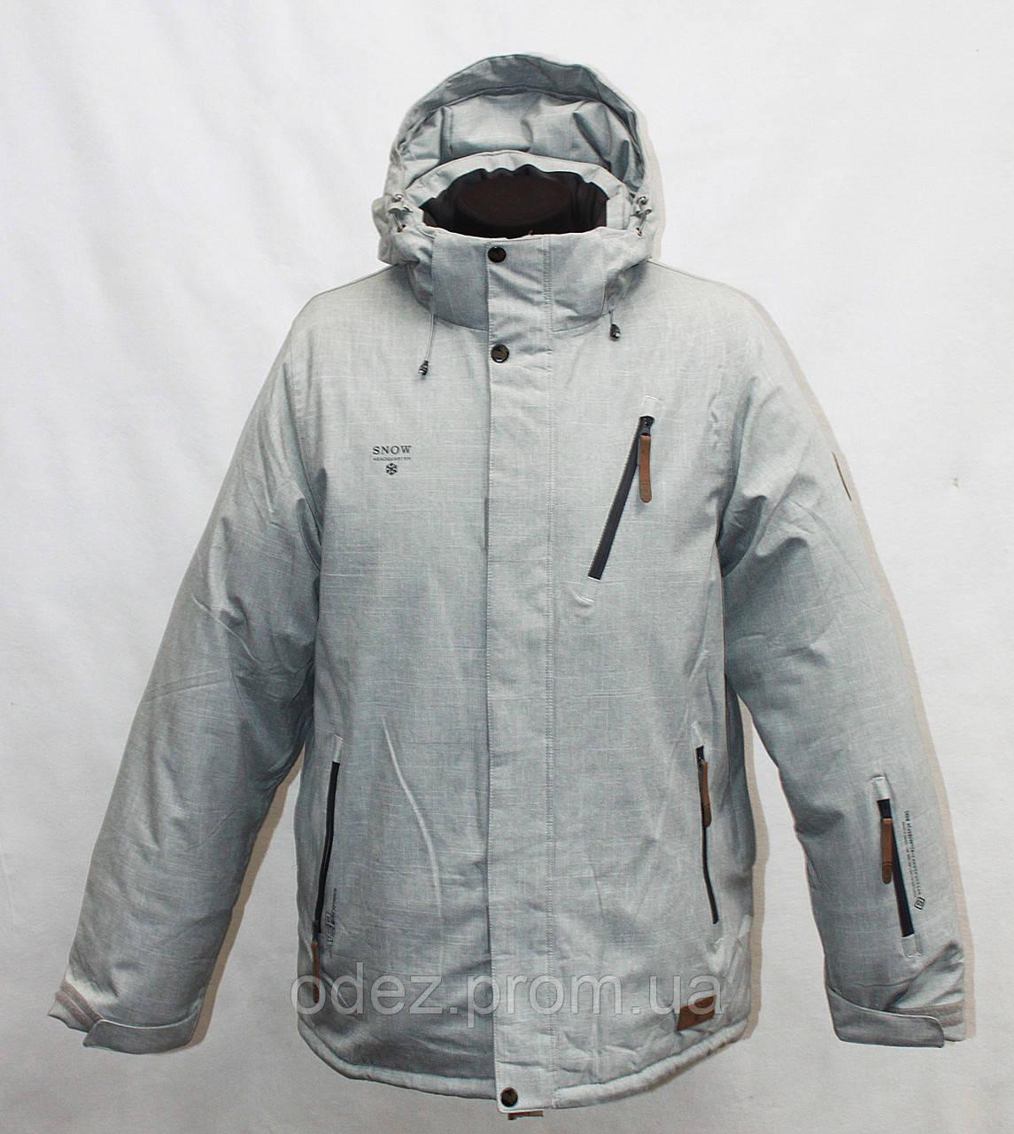 687929701e7ff Мужской горнолыжный (лыжный) костюм Snow headquarter c Omni-Heat -  Интернет-магазин