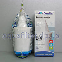 Сменный картридж AquaKut Б-4 Стандарт для Барьер