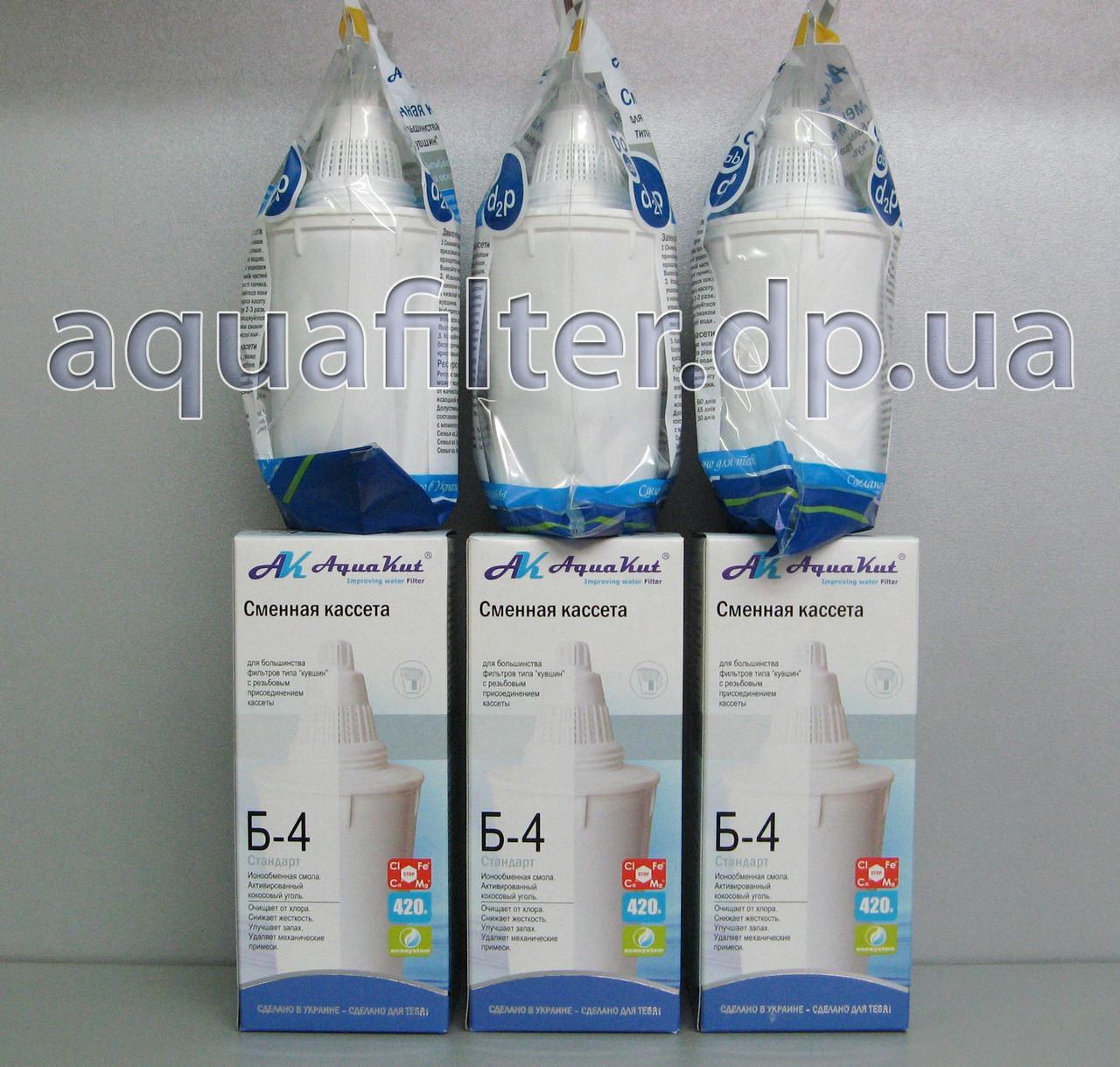 Сменный картридж AquaKut Б-4 Стандарт для Барьер 3 шт
