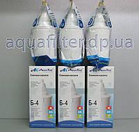 Сменный картридж AquaKut Б-4 Стандарт для Барьер 3 шт, фото 1