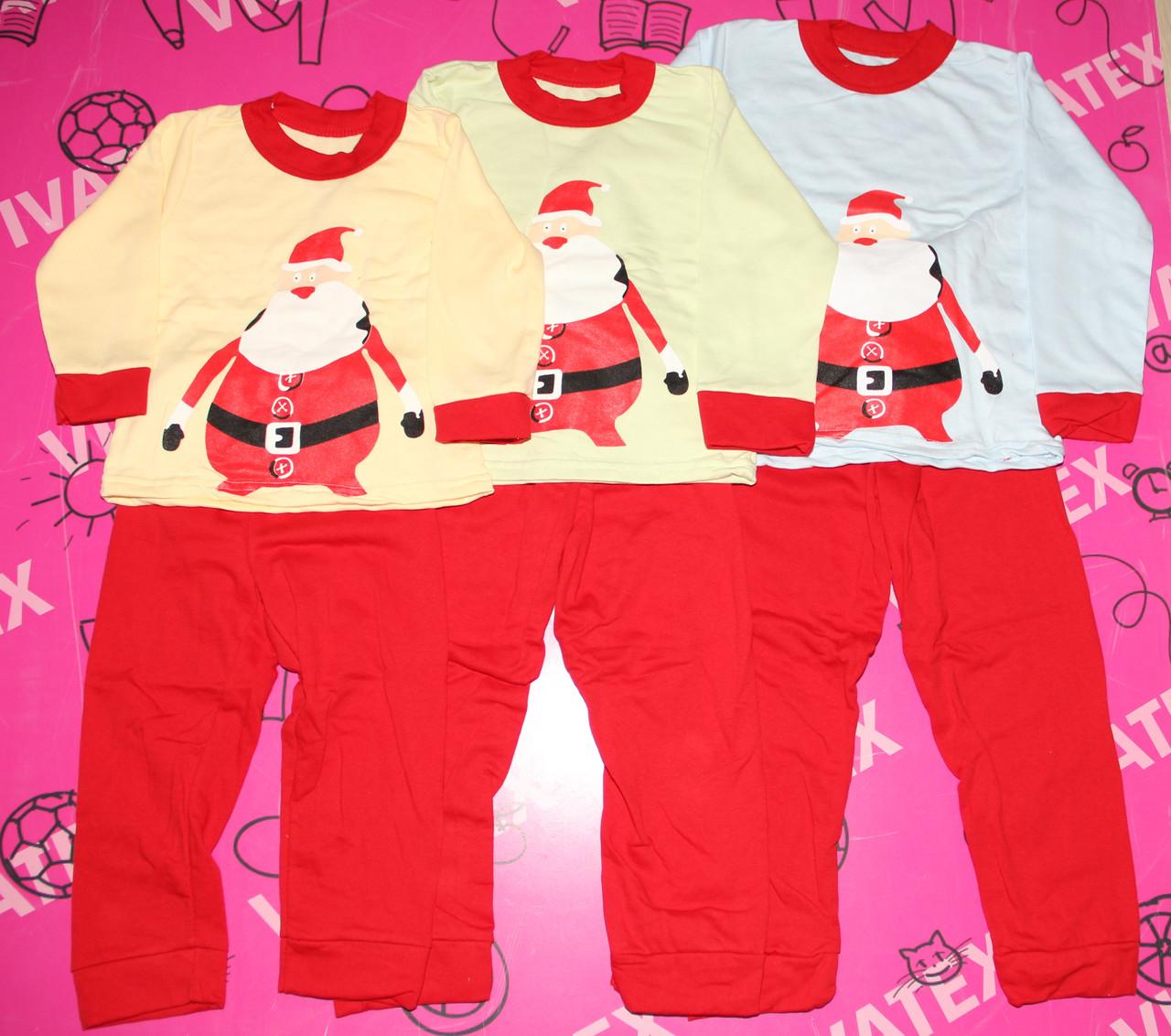 Детская пижама Дед Мороз начес