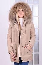 """Стильная женская куртка-парка """"LUDI"""" с натуральным мехом (3 цвета), фото 2"""