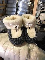 Чуни из натуральной овечьей шерсти