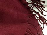 Однотонный бордовый палантин с бахромой, фото 5