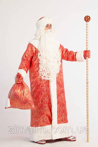 Посох Деда Мороза разборной  на 2 части