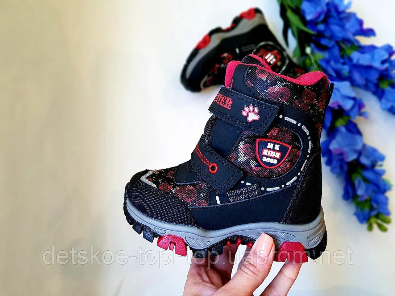 Зимние термо-ботинки для мальчика, размер 25,26,27