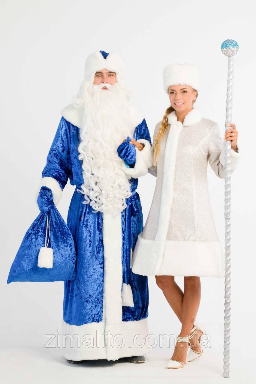 Посох Деда Мороза разборной  на 4 части серебро