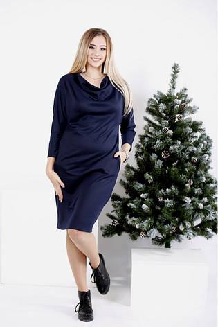 Сукня жіноча двійка трикотажне розміри: 42-74, фото 2