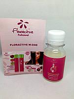 Нанопластика кератин для волосся Floractive W One флорактив еко ван 50мл, фото 1