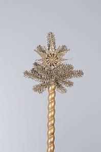 Посох Деда Мороза разборной  на 4 части украшенный макушкой звездой и искусственными ветвями золото
