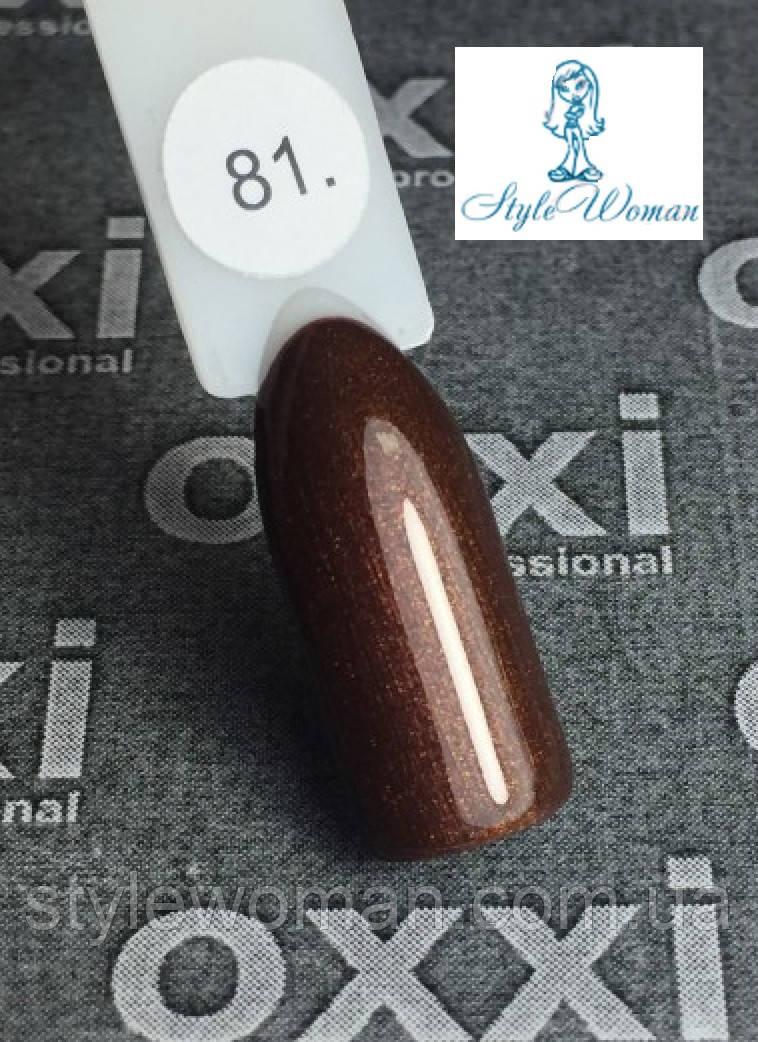 Гель лак OXXI Professional №81 окси