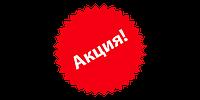 АКЦИЯ !!! СТОЛЕШНИЦЫ НА КУХНЮ ОТ 140у.е пог/метр