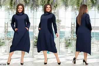 Платье женское нарядное размеры: 48-50,52-54,56-58, фото 2